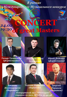 CONCERT of great Masters
